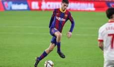 برشلونة يفصح عن تفاصيل اضافية بخصوص اصابة لاعبه الشاب