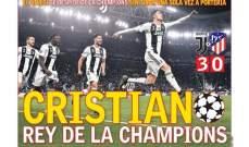 آس:كريستيانو ملك دوري الابطال