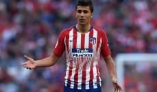 رسميًا: رودريغو من أتلتيكو مدريد إلى مانشستر سيتي