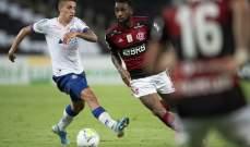 البرازيلي جيرسون ضحية للعنصرية