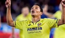 الدوري الاسباني: فوز صعب لفياريال على ديبورتيفو ألافيس