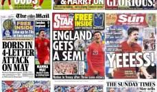 جولة على الصحف الإنكليزية بعد فوز منتخبها