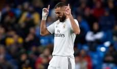 بنزيما يتفوق على زملائه في ريال مدريد