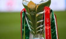 اربع دول تتنافس على استضافة كأس آسيا 2027