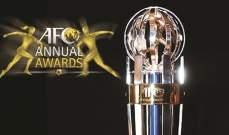 إلغاء حفل توزيع جوائز الاتحاد الآسيوي 2020