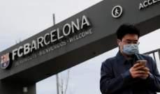 30 ألف كمامة من برشلونة لمواجهة كورونا