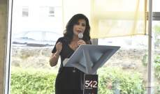 جمعية بيروت ماراثون تطلق برنامجها التدريبي