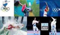 ابرز الاحداث الرياضية في 26-07-2021