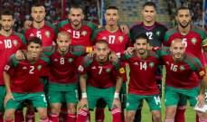 المغرب يضع قدماً في بطولة امم افريقيا بعد الفوز على الكاميرون