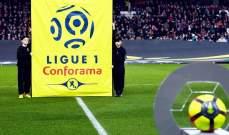 خاص: كيف سيكون شكل الفرق المنافسة في الدوري الفرنسي لموسم 2020-2021 ؟