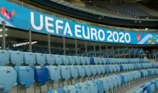 كأس أوروبا 2020: السمعة السيئة للشركات الراعية تلقي بظلالها على نزاهة الاتحاد الاوروبي