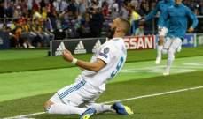 بنزيما : هدفي امام ليفربول خاص بالنسبة لي