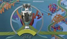 إستضافة منافسات يورو 2020 تتأرجح بين إنكلترا و12 دولة