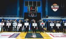 انطلاق دوري المصارف لكرة السلة برعاية سلامة