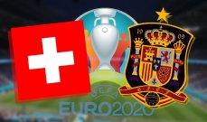 يورو 2020: حقائق عن مواجهة اسبانيا وسويسرا