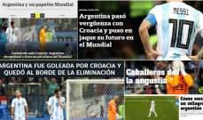 الصحافة الارجنتينية تنتقد اداء منتخب بلادها في نهائيات كاس العالم بشدة
