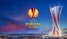 خاص - الدوري الأوروبي: مهمّة صعبة لبيرنلي واتالانتا ومتوازنة لإشبيلية