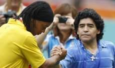 مارادونا يدعم رونالدينيو