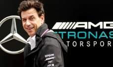 وولف يعبّر عن رضاه عن موسم الفورمولا 1 حتى الآن