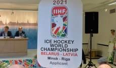 وزير خارجية ألمانيا يطالب بسحب ملف بطولة العالم لهوكي الجليد من بيلاروس