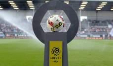 ترتيب الدوري الفرنسي بعد انتهاء مباريات يوم الاحد