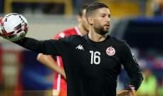 حارس منتخب تونس ينتقل إلى سيركل بروج البلجيكي