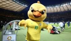 شاهد هدف البرازيل جيسوس في مرمى ألمانيا