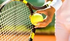 رابطة التنس يحدد جدول الربع الأول من موسم 2021