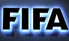 قطر تستضيف كأس العالم للاندية 2019 و 2020