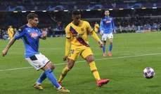 روما يستهدف ظهير برشلونة