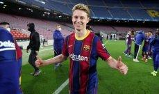 دي يونغ الافضل في برشلونة موسم 2020-2021