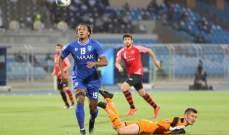 دوري أبطال آسيا: الهلال والشارقة وبيرسيبوليس للاقتراب من التأهل