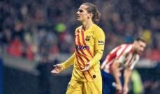 اتلتيكو مدريد يواجه عقوبات تأديبية ضخمة
