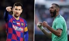 بنزيما أفضل لاعب بالدوري الإسباني متفوقاً على ميسي