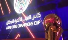 لقاء صعب للسلام زغرتا في كأس العرب للاندية الابطال + قرعة