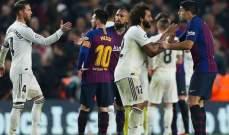 خاص: ابرز احداث مرحلة الذهاب في الدوري الاسباني لكرة القدم