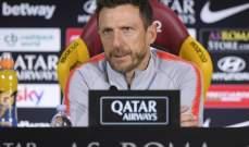 دي فرانشيسكو: فوز مهم على بارما وعلى زانيولو التحسن