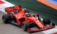 الفورمولا 1 تقترب من الكشف عن قوانين موسم 2021