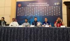 ماذا قال مدربيّ لبنان والإمارات خلال المؤتمر الصحفي الخاص بالمباراة؟