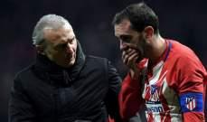 صفعة قوية لاتلتيكو مدريد في خط الدفاع