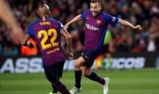 الليغا : برشلونة يعيد الفارق الى 9 نقاط بعد الفوز على سوسييداد