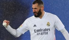 كريم بنزيما يوافق على عرض ريال مدريد