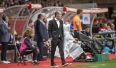 جارديم يتحدث عن الخسارة امام اتلتيكو مدريد