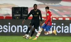 تحديد موعد مباراة برشلونة وغرناطة المؤجلة