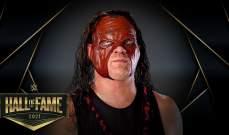 كاين ينضم إلى قاعة مشاهير المصارعة لعام 2021