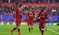 ليفربول يصدر بيان توضيحي لجماهيره قبل موقعة الاولمبيكو امام روما