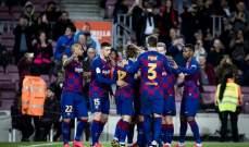 كأس الملك: برشلونة يدك شباك ليغانيس بخماسية كاملة