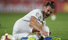 فترة غياب صادمة لـ بايل عن ريال مدريد