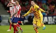هدف ليونيل ميسي في مباراة اتلتيكو مدريد