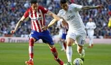 اتلتيكو مدريد يقدم عرضه الاول لضم نجم الريال